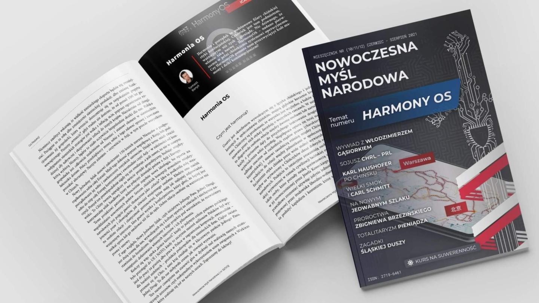NMN_HarmonyOS